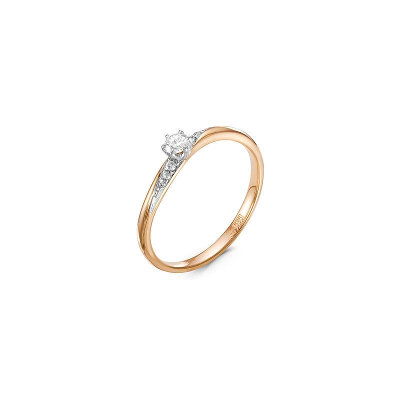 Золотое Помолвочное кольцо с бриллиантами